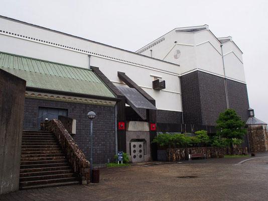 日本アンドロロジー学会第36回学術大会・第25回精子形成・精巣毒性研究会 男性不妊症研究発表報告