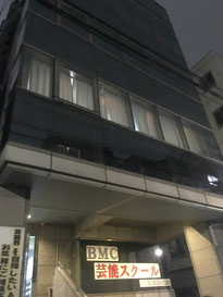 日本鍼灸師会理事監事研修会報告