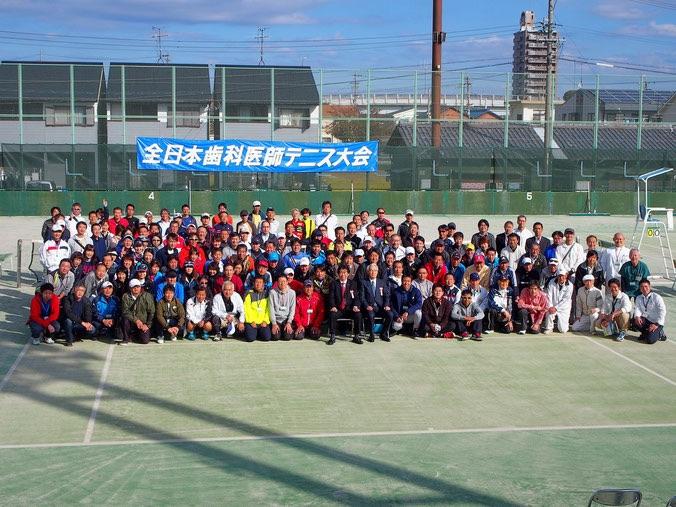 第38回全日本歯科医師テニス大会